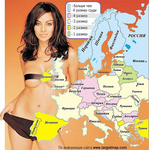 Оказалось, что Россия - одна из стран, где живут женщины с самой большой гр